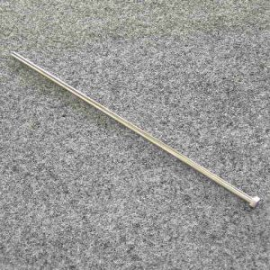3493 - SKUD 18 M11 rudder box pin. (8mm)