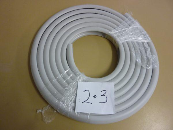 2412 - Gunwhale fender, 2.3W, 2.3S.