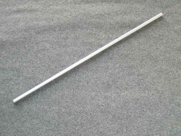 4361.2 - Liberty foremast inner tube. (25.4mm diam x 1.2mm wall).