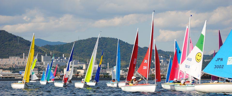 hiroshima worlds - 303 fleet